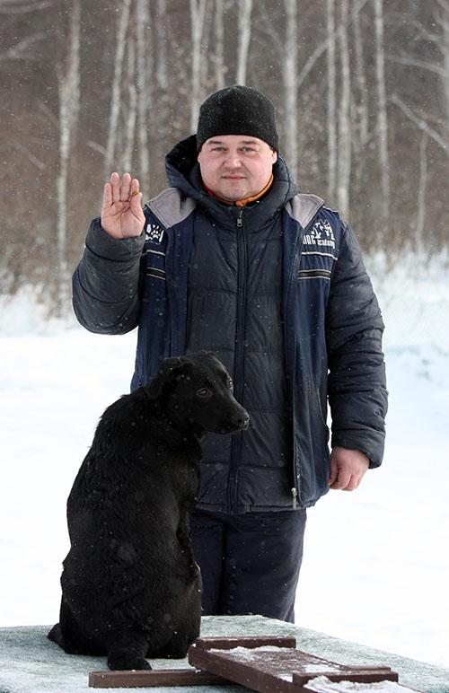 Тренер собак